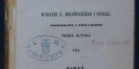 Poezje Adam Mickiewicz tom II, Paryż 1838 RZADKIE!
